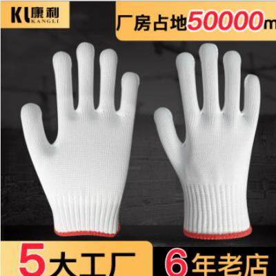 批发多规格十针白色尼龙手套防割加厚防滑耐磨无尘工作劳保手套