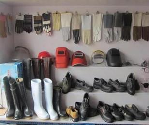 鞋--劳保用品的核心成员