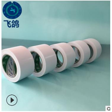 医用双面胶带 PET透明双面胶 PE05070双面胶 双面胶带