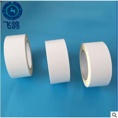 医用泡棉胶 1mmPE泡棉双面胶定制 1.5mm泡棉胶带艾灸泡棉双面胶环