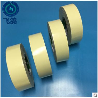 医用弹性双面胶 弹力透明双面胶 超薄双面胶 无基材双面胶