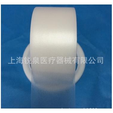 生产X型止鼾贴打孔胶带 PE打孔透气胶带 透明打孔胶带
