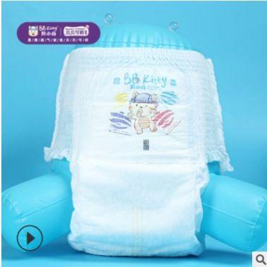 贝莉L大码超薄干爽透气婴儿男宝宝拉拉裤学步裤实体招商加盟批发