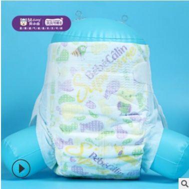 贝贝可莉纸尿裤/拉拉裤单片装舒适透气超干爽全芯体纸尿裤尿不湿