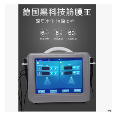 筋膜王修复按摩仪非侵入式筋膜仪经络软组修复美容养生仪美容仪器