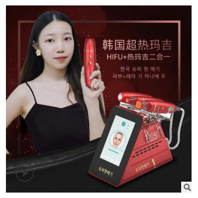 家用脸部射频辅助提拉紧致嫩肤美容仪器超热玛吉童颜机美容厂家