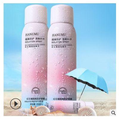 CYCY红石榴防护隔离喷雾裸妆保湿水清爽不油腻提亮肤色素颜喷雾