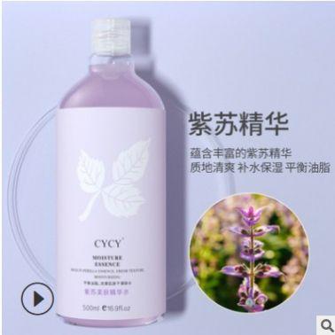 CYCY玫瑰紫苏美肤精华水500ml 清莹舒润护肤水补水保湿面部爽肤水