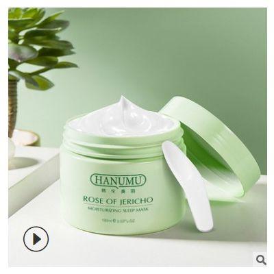 抖音复活草水润睡眠面膜补水护肤品保湿收缩毛孔涂抹面膜一件代发