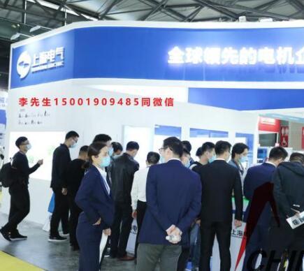 2021中国(北京)国际生命健康产业跨境博览会