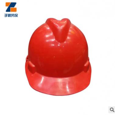 工地ABS玻璃钢安全帽 劳保工地煤矿电焊抗压防静电防护安全头盔