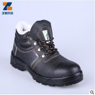 透气钢头牛筋底安全防护高帮加绒劳保鞋 防砸防刺防滑劳保鞋