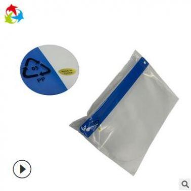 深圳工厂现货防飞沫防油烟隔离全脸防护面罩 透明pet双面防雾面罩
