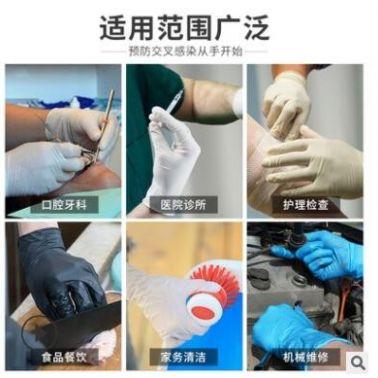 医用橡胶检查手套加厚无粉蓝色防护手套 一次性医用橡胶检查手套
