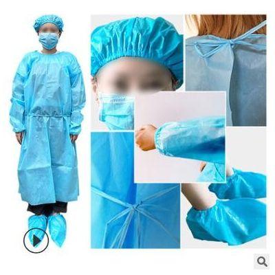 现货一次性医用无纺布防护衣 SMS覆膜隔离衣防水防渗透连体防护服