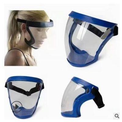 新款防疫面罩护脸面罩太空镜护目镜防护镜面罩 防飞沫防护面罩