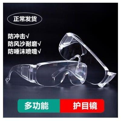 厂家直供护目镜防飞沫风沙防尘 百叶窗防雾透明安全防护眼镜现货