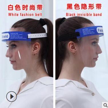 防护面罩透明面罩防雾防飞沫防油面屏pet保护面具现货全脸护面罩