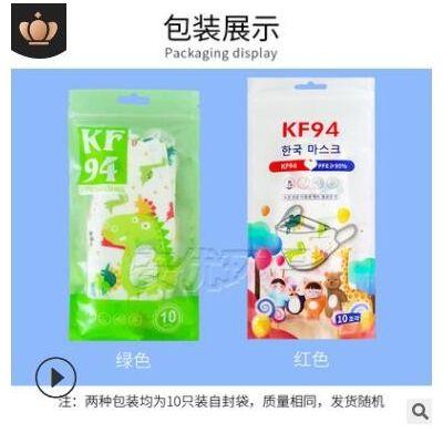 夏季凉感冷感cool mask凉爽ES冰丝纤维KF94工厂定制KN95防护口罩