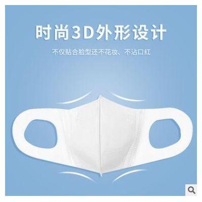 3-12岁儿童3D立体口罩一次性三层夏季薄款透气中小童防护口罩