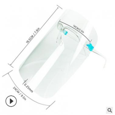 厂供现货高清透明PET面屏防疫防护防雾隔离眼镜架面罩