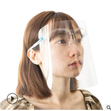 厂供现货高清透明脸部防护面罩防疫防护防雾眼镜架面罩