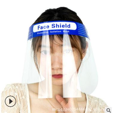 厂批发现货 防飞沫防尘防雾防护面屏 防喷透明防护面罩