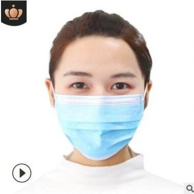 厂家批发定制高效过滤防护防尘三层无纺布含熔喷布一次性口罩工厂