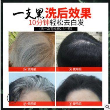 三个魔发匠一支黑染发剂 草本染发膏五倍子植物美发染膏黑露单支