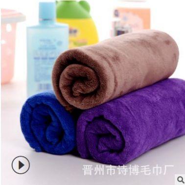 源头工厂超细纤维加厚吸水毛巾 素色磨毛面巾 美容理发店干发巾