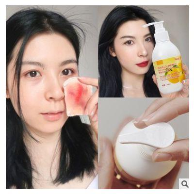 NICOR柚子卸妆乳洁面啫喱温和兰不刺激脸部卸妆油