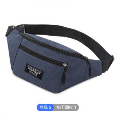 腰包定制 休闲耐磨户外运动腰包 防盗收银腰包手机腰包印制logo男