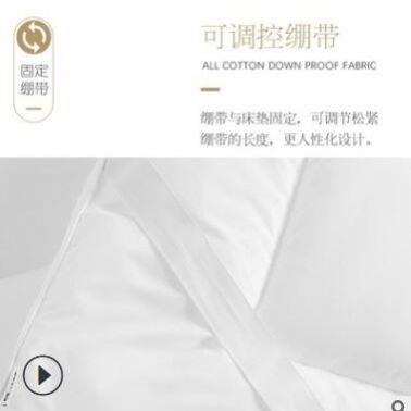 舒适垫床褥保护垫床垫羽丝棉床护垫被加厚单双人床酒店民宿可定做