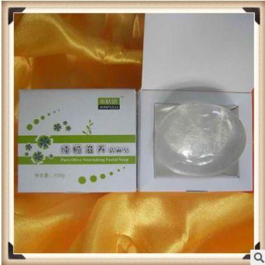 手工皂/精油皂/洁面皂OEM加工 纯榄滋养洁面皂