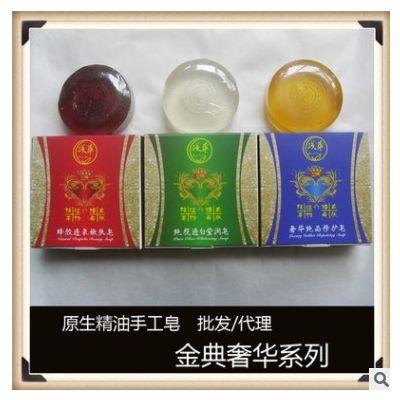 手工皂批发/ 代理/ 蜂胶皂等