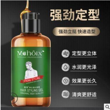 魔香啫喱膏定型男士保湿油头膏一件代发复古发油大背头造型发廊