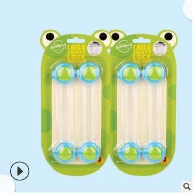 母婴用品儿童安全锁保护系列对开锁安全柜锁 抽屉锁