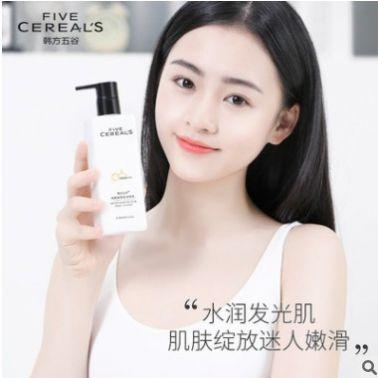 韩方五谷果酸烟酰胺身体乳体香味全身保湿滋润香体润肤女持久留香