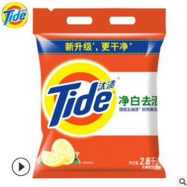 汰渍净白去渍去油渍洗衣劳保批发单位福利2.8Kg 汰渍洗衣粉