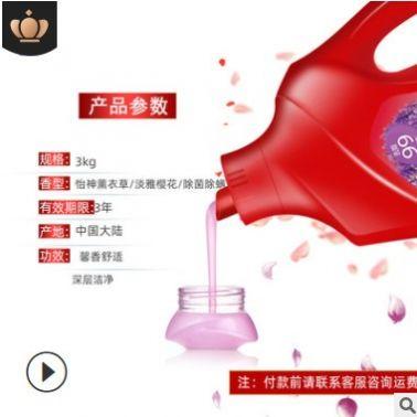 奥妙多香型可选大容量劳保批发福利3kg 奥妙洗衣液
