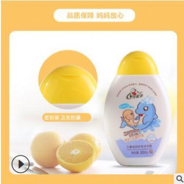 可爱多洗发沐浴乳二合一儿童洗发水沐浴露宝宝洗护用品260ml批发