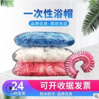 一次性手套塑料食品级加厚PE加工定制美容美发防污通用量大优惠
