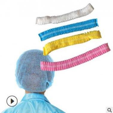 厂家批发双筋无纺布帽条形帽 网帽厨师帽多颜色规格透气帽头套帽