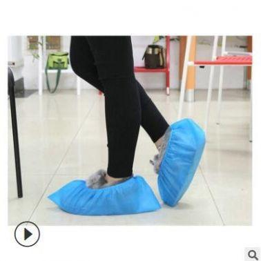 厂家一次性加厚全新料无纺布防滑防尘透气家用鞋套100只装