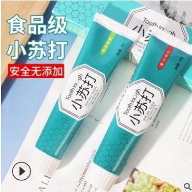 蜂胶小苏打牙膏180g亮白去牙垢牙渍清新口气口腔清洁110g牙膏厂家