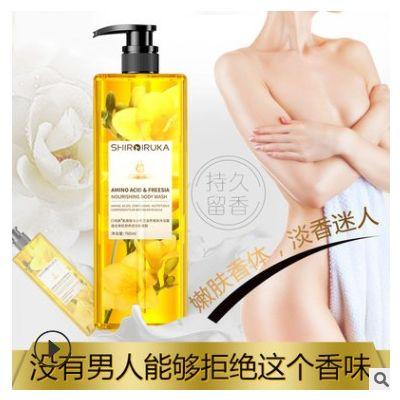 小苍兰氨基酸洗发水柔顺去屑香水沐浴乳清爽控油洗护套装持久留香