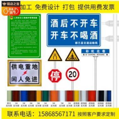 交通标志牌铝合金铝塑板搪瓷限高指示牌限宽限重圆牌标示牌电力牌