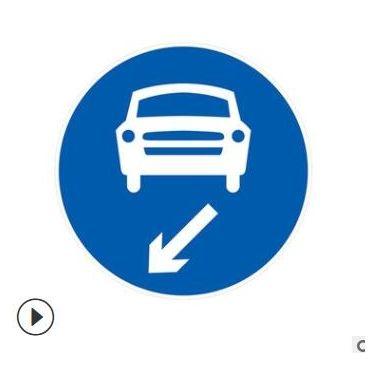 铝合金交通标志牌限速限高指示牌限宽限重圆牌标示牌电力牌