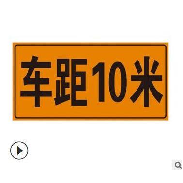 铝合金铝塑板交通标志牌限速限高指示牌限宽限重圆牌标示牌电力牌