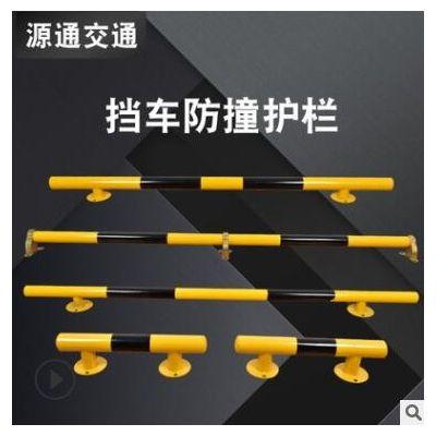 金属加厚挡车器 槽钢车轮定位器 U形镀锌挡车杆 龙门防撞护栏厂家